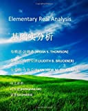Elementary Real Analysis, Brian Thomson and Judith Bruckner, 1492864188