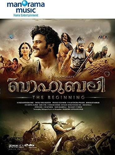 Baahubali The Beginning (2015) Malayalam – 1080p – BluRay – x264 – DTS-HDMA 7.1 – 16GB