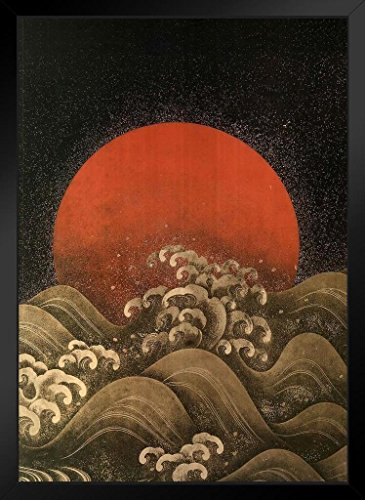 (Sun Setting Ocean Waves Japanese Style Art Print Framed Poster 14x20 inch )