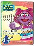 Shalom Sesame DVD Series: The Missing Menorah