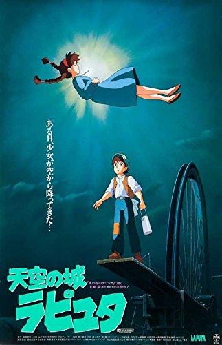 Laputa: Castle in the Sky 11 x 17 Movie Poster