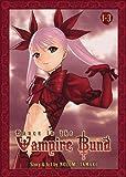 Dance in the Vampire Bund Omnibus 1, Nozomu Tamaki, 1937867048