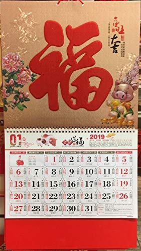 2019 Chinese Calendar Monthly - For Year Of the Boar -
