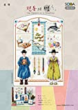 SO-K2 The Beauty fo a Tradition, SODA Cross Stitch Pattern leaflet, authentic Korean cross stitch design chart color printed on coated paper