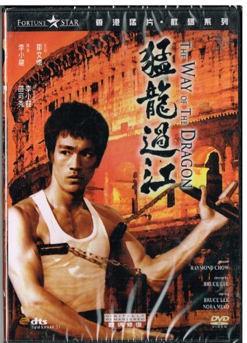 The Way Of The Dragon DVD Format Cantonese / Mandarin With English / Chinese Subtitles by bruce lee