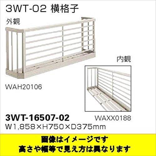 YKKAP 手すり 3WT 横格子 幅1950mm×高さ750mm 3WT-17607-02 ホワイト