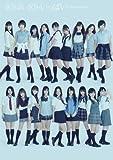 AKBがいっぱい ~ザ・ベスト・ミュージックビデオ~【通常盤】(DVD)