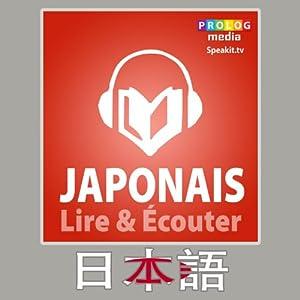 Japonais - Guide de conversation - Lire et Ecouter Audiobook