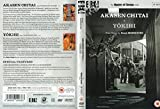 Akasen Chitai (Street of Shame)/Yokihi (Princess Yang Kwei-fei) [Region 2 PAL DVD Import - UK]