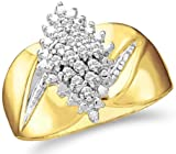 Size - 9 - 10k Yellow and White Two 2 Tone Gold Marquise Shape Center Cluster Setting Round Cut Engagement or Right Hand Cocktail Diamond Ring 13mm (.15 cttw)