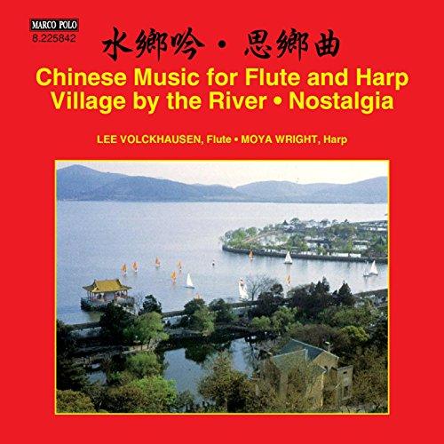 Chinese Music for Flute & Harp (Harp Flute Music)