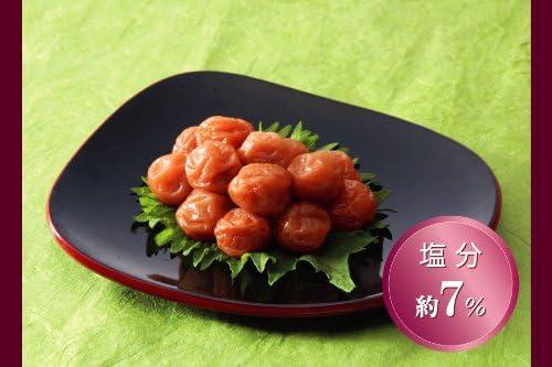 味小梅1.0kg【塩分約7%】