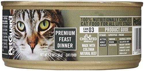 PetGuard Premium Feast Dinner - 24x5.5oz