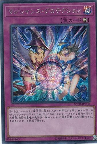 Yu Gi Oh! 20 TH - JPC 38 Protecci_n de los Magos (Versi_n Japonesa, Secreto Rare) Colecci_N del 20 Aniversario DE Leyendas: Amazon.es: Juguetes y juegos