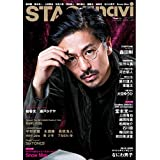 STAGE navi Vol.39