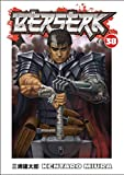 Berserk Volume 38 (Berserk (Graphic Novels))