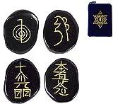 USUI REIKI STONES ~ Etched Reiki Symbols on Black Jasper Stones ~ w/ Heart Chakra Pouch
