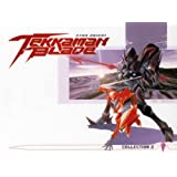 Tekkaman Blade Collection, Vol. 2