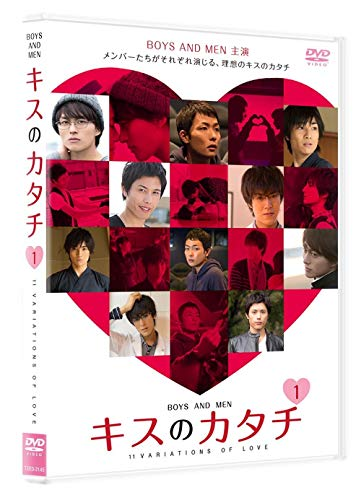 JAPANESE TV DRAMA Kiss Shape 11VARIATIONS OF LOVE 1 [DVD] (JAPANESE AUDIO , NO ENGLISH SUB.) (The Best Pussy Shape)