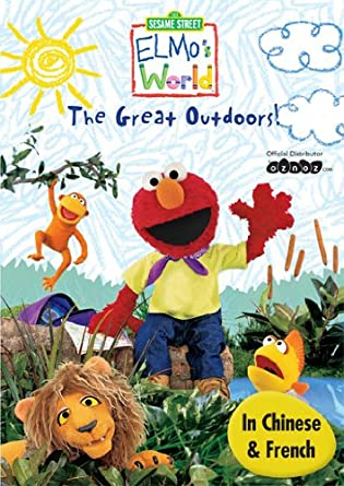 Amazon Com Sesame Street Elmo S World The Great