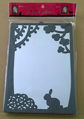 Silhouette Mirror (Silhouette Mirror Stand Mirror (Black) 25 x 17.5 x 1)