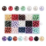 Pandahall 1 Box(510pcs,34pcs/color) 15 Color Dyed Round Glass Pearl Beads Assortment Lot for Jewelry Making, 8mm, Hole: 1mm