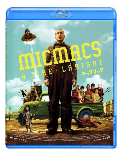Amazon.co.jp | ミックマック [B...