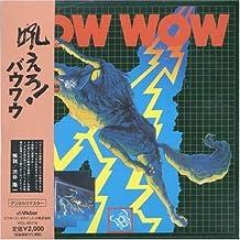 Hero Bow Wow by Bowwow (2008-05-21)