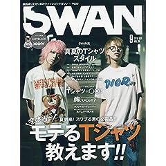 SWAN 表紙画像