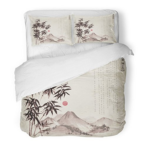 SanChic Duvet Cover Set Bamboo Tree and Mountains Ink on Vintage Contains Decorative Bedding Set with 2 Pillow Shams Full/Queen (Bamboo Coral Branch)