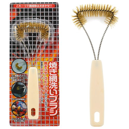"""Veroda BBQ Grill Cleaning Brush 9"""" T-Brush - Brushed Barbecue Stainless Steel Handle Tool"""