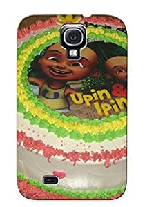 Christmas Gift - Tpu Case Cover For Galaxy S4 Strong Protect Case - Noorlovelycake Edible Upin Ipin Design