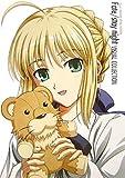 Fate/stay nightビジュアルコレクション―メガミマガジンスペシャルセレクション (メガミマガジンスペシャルコレクション)