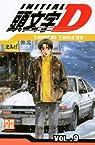 Initial D, tome 9 par Shigeno