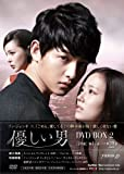 [DVD]優しい男 DVD-BOX 2
