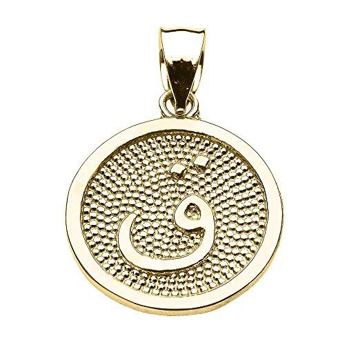 "Joyara - Collier Pendentif 14 ct Or Jaune Arabiquee Lettre ""qaaf"" initiale Charm ""Allah"""