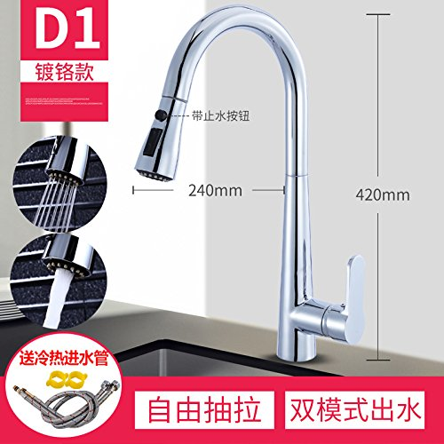 D?chrome Plated Lpophy Bathroom Sink Mixer Taps Faucet Bath Waterfall Cold and Hot Water Tap for Washroom Bathroom and Kitchen Full Copper Wire Drawing, Hot and Cold Pullable Telescopic D, Nickel Wire Drawing