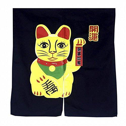 [POJ Japanese Sushi Restaurant Entrance Curtain (Norenl), Lucky Cat (Manekineko) Pattern [ S Size ], Restaurant Bar door tapestry] (Diy Sushi Dog Costume)