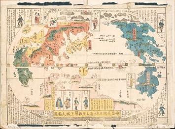 1800 Map Of The World.1800 Map Sekai Bankoku Nihon Yori Kaij Ris J Jinbutsuzu Size