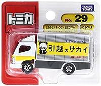 三菱ふそう キャンター 引越のサカイ(ホワイト×イエロー×グレー) 「トミカ No.29」の商品画像