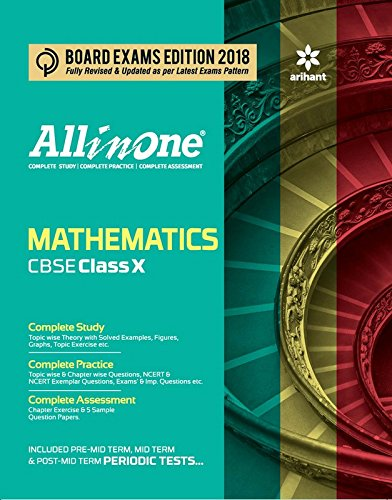 Buy all in one mathematics class 10th old edition book online at buy all in one mathematics class 10th old edition book online at low prices in india all in one mathematics class 10th old edition reviews ratings fandeluxe Images