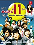 11 Nin mo Iru! / What? There is another One? (Japanese Drama Episode 1-10, English sub)