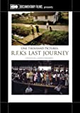 trains software - One Thousand Pictures: RFK's Last Journey