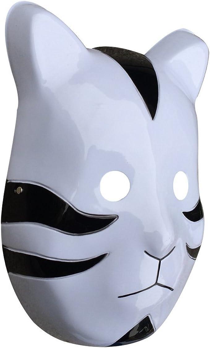 Amazon.com: YangYong - Máscara japonesa de plástico para ...