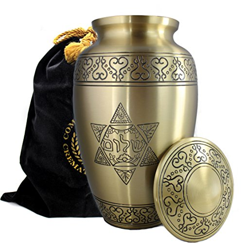 Jewish Star of David - Shalom - Burial, Niche, Columbarium or Funeral Adult Cremation Urn for Human Ashes - Large, Adult (Gold) ()