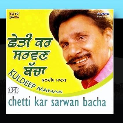 kuldeep manak chetti kar sarwan bacha