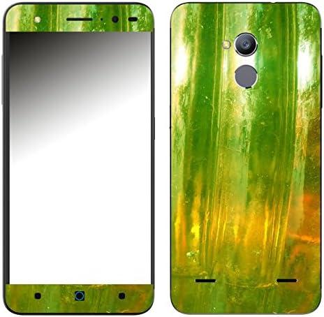 DISAGU SF de 107032 _ 248 Diseño Skin para ZTE Blade V7 Lite ...