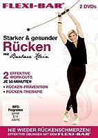 Flexi-Bar - Starker & gesunder R�cken - Doppel DVD