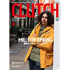 CLUTCH Magazine 最新号 サムネイル