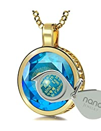 """Gold Plated I Love You Necklace Inscribed in 120 Languages in 24k Gold on Cubic Zirconia Pendant, 18"""" Gold Filled Chain - NanoStyle Jewelry"""